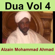 Alzain Mohammad Ahmad - Dua, Vol. 4 (Quran - Coran - Islam)