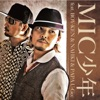 MIC少年 feat.BOY-KEN & NAHKI & PAPA U-Gee - Single ジャケット写真