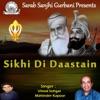Sikhi Di Daastain