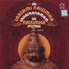Sri Lakshmi Nrisimha Sahasranamam Sri Nrisimha Stotras