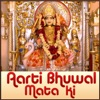 Aarti Bhuwal Mata Ki Single