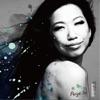 Buy 格格不入 - EP by Paige Su on iTunes (Mandopop)