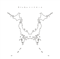 Nicheシンドローム - ONE OK ROCK