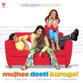 Jaane Dil Mein - Lata Mangeshkar & Sonu Nigam
