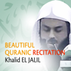 Khalid El Jalil - Recitation 8 artwork