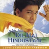Phir Bhi Dil Hai Hindustani (Original Motion Picture Soundtrack)