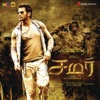 Samar Original Motion Picture Soundtrack EP