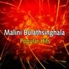 Malini Bulathsinhala - Premaye Vil There