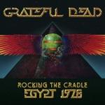 Grateful Dead - Looks Like Rain (Live At Gizah Sound & Light Theater, Cairo, Egypt, Sept. 16, 1978)