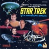 The Best of Star Trek - 30th Anniversary Special! (Original TV Soundtracks)