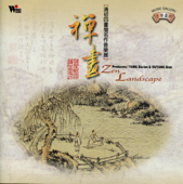 Download Shi Zhi-You - Flowers on the River