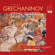 Utrecht String Quartet - String Quartet in D Minor, Op. 70: IV. Finale. Allegro