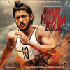 Shankar-Ehsaan-Loy - Bhaag Milkha Bhaag (Original Motion Picture Soundtrack) artwork