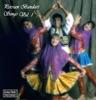 Persian Bandari Songs Vol 1 4
