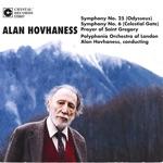 Alan Hovhaness & Polyphonia Orchestra of London - Symphony No. 6, Op. 173 (Celestial Gate)