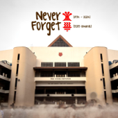 Never Forget (Hwa Chong)