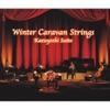 十二月 ~Winter Caravan Strings~ ジャケット写真