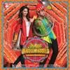 Aaha Kalyanam Original Motion Picture Soundtrack