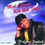 Meri Pyal Chhanki Jaye Hai thumbnail