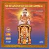 Sri Venkateswara Sahasranamavali Sacred Sanskrit Recital