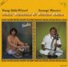 Young Tabla Wizard Zakir Hussain & Sarangi Maestro Sultan Khan ジャケット写真