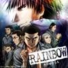 「RAINBOW 二舎六房の七人」OP/ED  - Single ジャケット写真