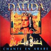 Salma Ya Salama  Dalida - Dalida