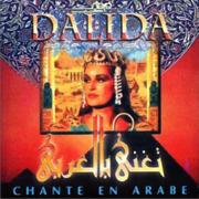 Helwa Ya Baladi - Dalida - Dalida