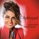 Ajer O Afiya - Shamma Hamdan