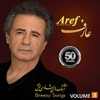 Greatest Hits By Aref 50 Years Vol 3