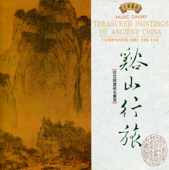 Treasured Paintings Of Ancient China-Shi Zhi-You, Qian OuYang & Xiu-Lan Yang