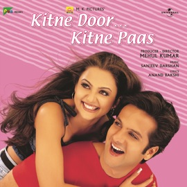 Kitne Door Kitne Paas