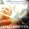 Guru Shishya