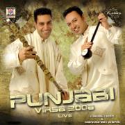 Punjabi Virsa 2006 - Manmohan Waris, Kamal Heer & Sangtar - Manmohan Waris, Kamal Heer & Sangtar