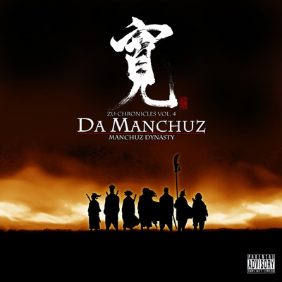 Manchuz Dynasty (Zu Chronicles 4) [feat. Da Manchuz] - Buddha Monk
