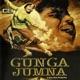 Gunja Jumna Bollywood Cinema