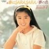 春はSA-RA SA-RA (Original Cover Art) - Single ジャケット写真