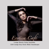 Electric Relaxation - Relaxation (Relaxing Buddha Lounge Music Bar) обложка