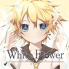 White Flower〜all my Love〜