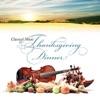 Classical Music for Thanksgiving Dinner