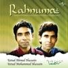 Rahnuma