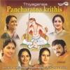 Thiyagaraja Pancharatna Krithis