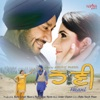 Haani (Original Motion Picture Soundtrack)