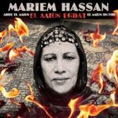 Mariem Hassan - Gdeim Izik