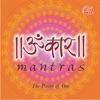 Omkar mantras feat Devaki Pandit Amay Daate Pallavi Kelkar