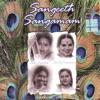 Sangeeth Sangamam