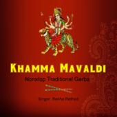 Khamma Mavaldi (Traditional Gujarati Garba)