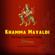 Khamma Mavaldi (Traditional Gujarati Garba) - Rekha Rathod