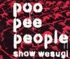 Poo Pee People - Single ジャケット写真