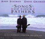 Andy Statman & David Grisman - Chassidic Medley: Adir Hu / Moshe Emes